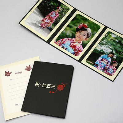 ポケット台紙 『祝・七五三/姫鞠』 2Lサイズ 3面タテ 写真台紙 ペーパーフォトフレーム 七五三