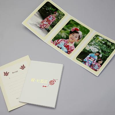 ポケット台紙 『祝・七五三/姫鞠』 Lサイズ 3面タテ 写真台紙 ペーパーフォトフレーム 七五三