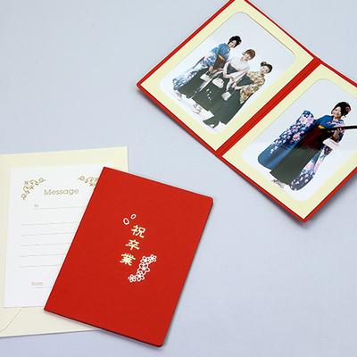 ポケット台紙 『祝卒業/さくら』 Lサイズ 2面タテ 写真台紙/ペーパーフォトフレーム 卒業 記念写真