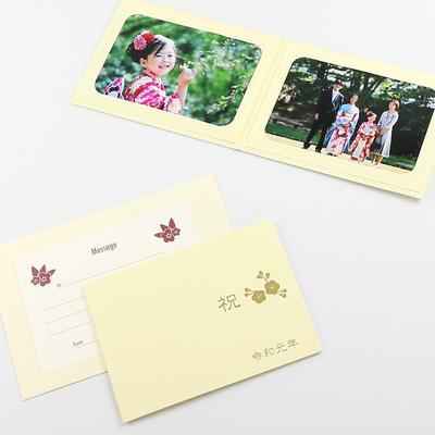 ポケット台紙 『祝・令和元年』 Lサイズ 2面ヨコ 写真台紙 ペーパーフォトフレーム 令和元年 2019年
