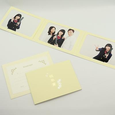 ポケット台紙 『祝卒業/さくら』 2Lサイズ 3面ヨコ 写真台紙/ペーパーフォトフレーム 卒業 記念写真
