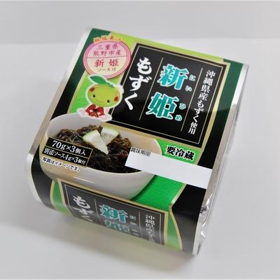【送料無料】三重県熊野市産新姫 味付もずく 70g×3段 6個セット
