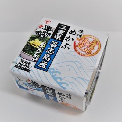 【送料無料】三重県答志島産 味付めかぶ 40g×3段 6個セット