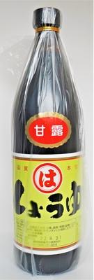 九州こいくち醤油(甘露)900ml