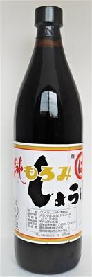 本醸造こいくち醤油(純もろみ)900ml