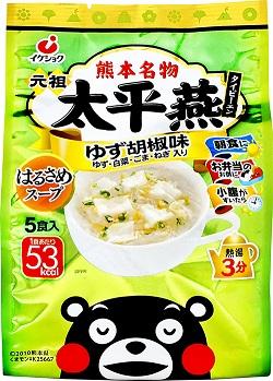 太平燕・ゆず胡椒味5食入【マグカップタイプ】