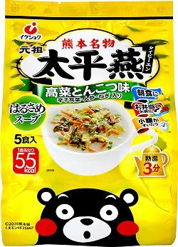 太平燕・高菜とんこつ味5食入【マグカップタイプ】