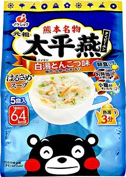 太平燕・白湯とんこつ味5食入【マグカップタイプ】