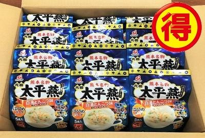 タイピーエン・白湯とんこつ味マグカップタイプ【お得なケース買い】