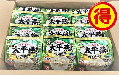 タイピーエン・柚子こしょう味マグカップタイプ【お得なケース買い】