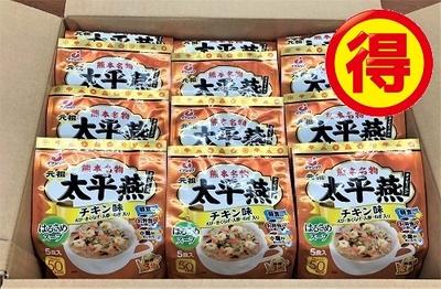 タイピーエン・あっさりチキン味マグカップタイプ 【お得なケース買い】
