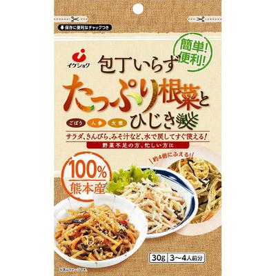 たっぷり根菜とひじき30g