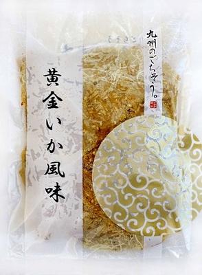黄金いか風味150g(魚肉製品)