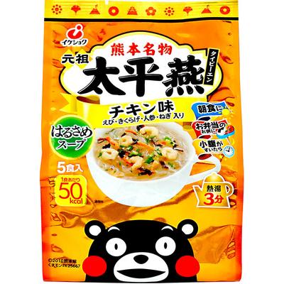 太平燕・あっさりチキン味5食入【マグカップタイプ】