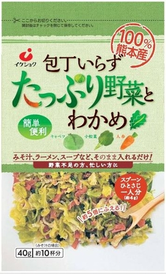 たっぷり野菜とわかめ40g