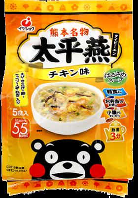 (新)太平燕・あっさりチキン味5食入【マグカップタイプ】