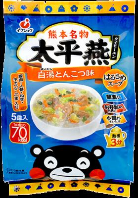 (新)太平燕・白湯とんこつ味5食入【マグカップタイプ】