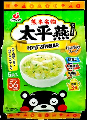 (新)太平燕・ゆず胡椒味5食入【マグカップタイプ】