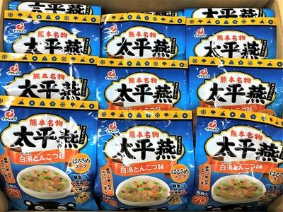 ≪新≫タイピーエン・白湯とんこつ味マグカップタイプ【お得なケース買い】