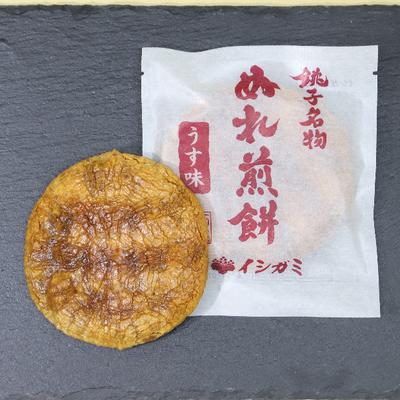 ぬれ煎餅 うす味 / イシガミ