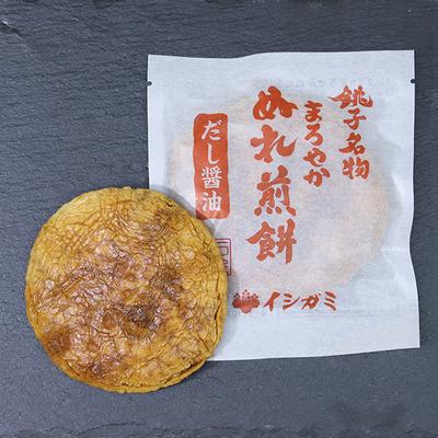 まろやかぬれ煎餅 / イシガミ