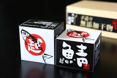 越田の鯖 缶詰 200g 2缶入り