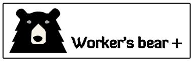 Workersbear+