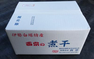 西宗の伊勢煮干(2kg箱入)