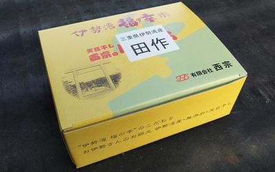 西宗の田作(350g箱入)