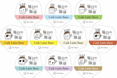 カフェラテベース 毎日の珈琲