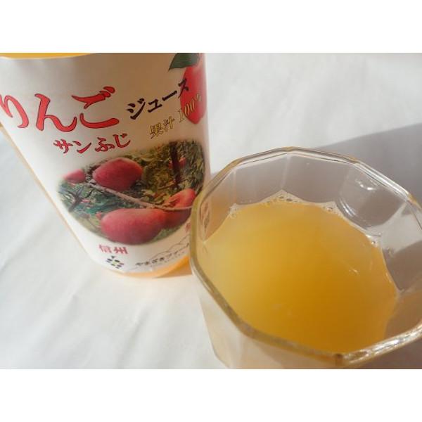 りんごジュース(サンふじ) & 巨峰ジュース 果汁100% 2本