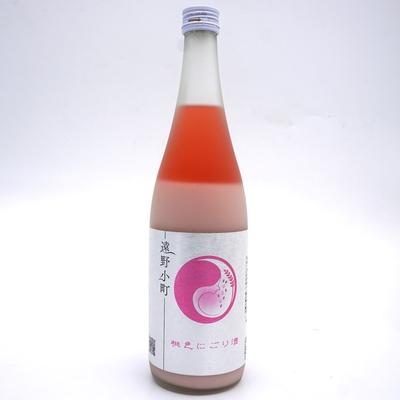 遠野小町 桃色にごり酒 720ml