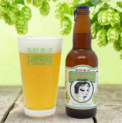 ZUMONAビール フレッシュホップピルスナー