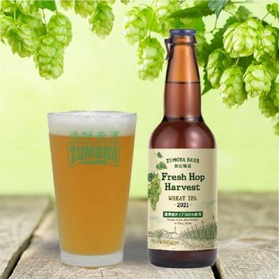 Fresh Hop Harvest