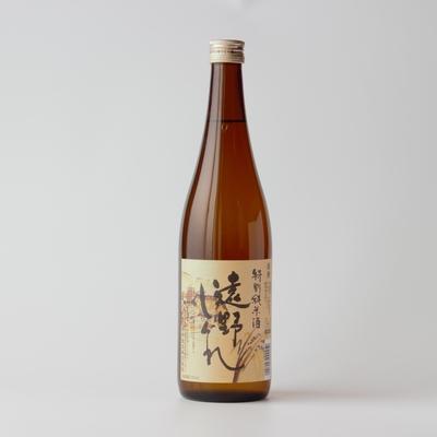 特別純米酒「遠野しぐれ」