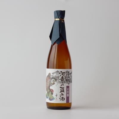 大吟醸 『遠野河童の盗み酒』