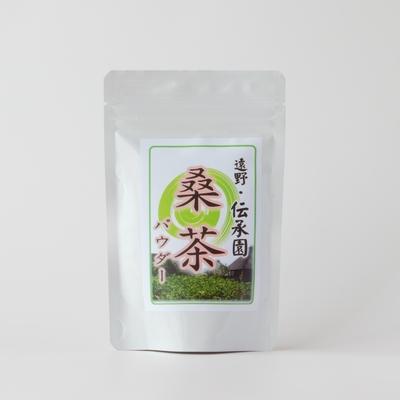 桑茶(パウダー)60g