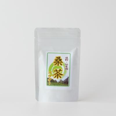 桑茶(パウダー)25g