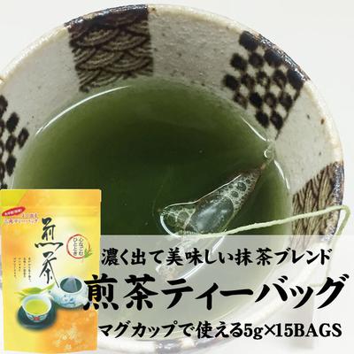 【ネコポスOK】【ホット&アイス両用】お茶の川村園 静岡煎茶ティーバッグ(抹茶ブレンド)5g×15個入(単品)