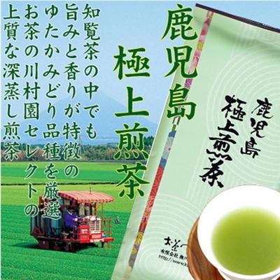 【極上】鹿児島極上煎茶100g (単品)深蒸し煎茶 知覧茶 ゆたかみどり品種 2021年産一番茶【ネコポスOK】