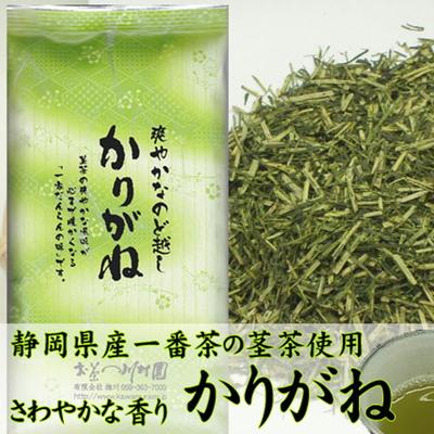 静岡 深蒸し茎茶「かりがね」100g 煎茶の茎(単品)2021年産一番茶【ネコポスOK】