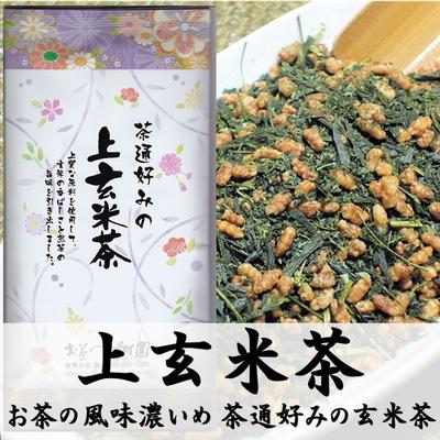 【新茶】「上玄米茶」100g (2021年産、静岡深蒸し一番茶使用)【ネコポスOK】