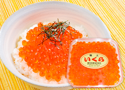 いくら(醤油味 100g/冷凍)