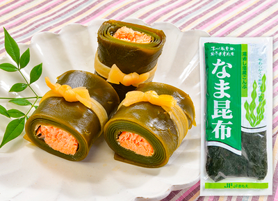 なま昆布 (500g/冷蔵)