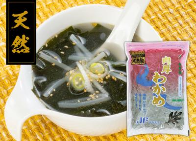 天然肉厚わかめ (200g/冷蔵)