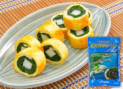 肉厚わかめ(500g/冷蔵)