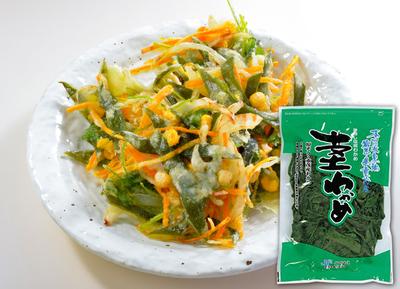 茎わかめ (300g/冷蔵)