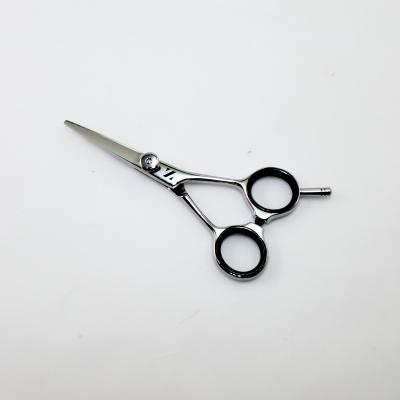 燕三条の髪はさみ ミニカット 4.5インチ S