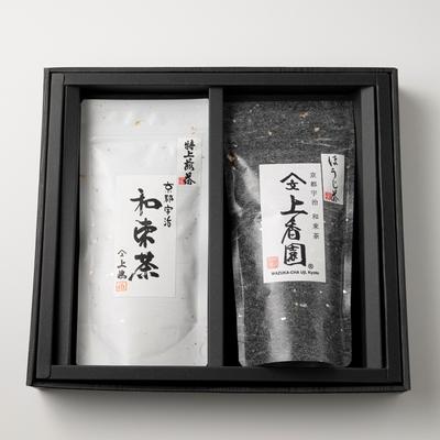 くつろぎセット(特上煎茶、ほうじ茶)