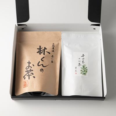 霧香セット(煎茶、ほうじ茶)